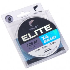 Плетёная леска Salmo Elite х4 BRAID Dark Gray 125 м