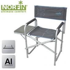 Кресло складное NORFIN VANTAA (нагр 100кг)