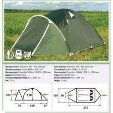 Палатка 2-х местная COMFORTIKA Pamir 2